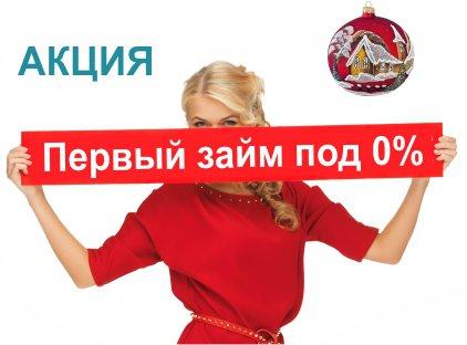 кредит европа банк краснодар адреса